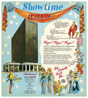 1971 Showtime